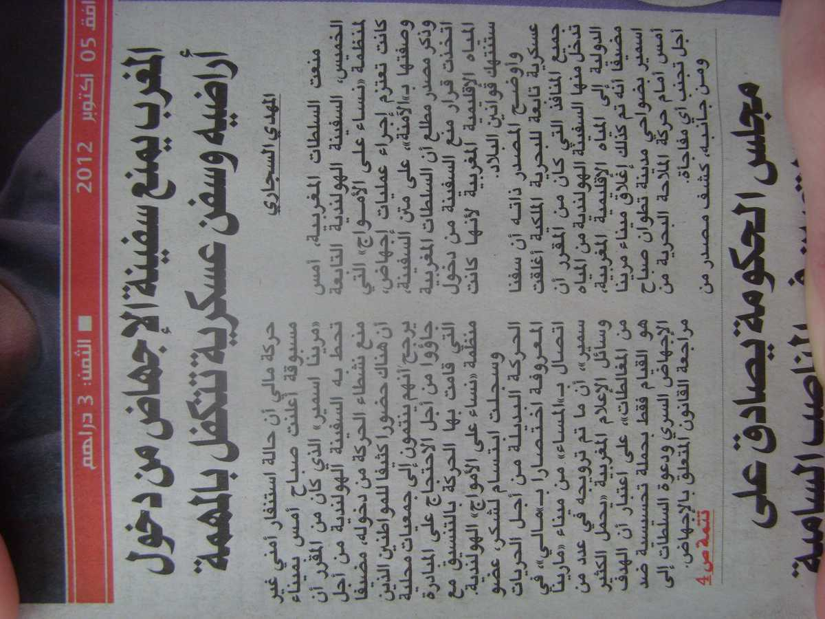 newspaper Morocco 1 oct5