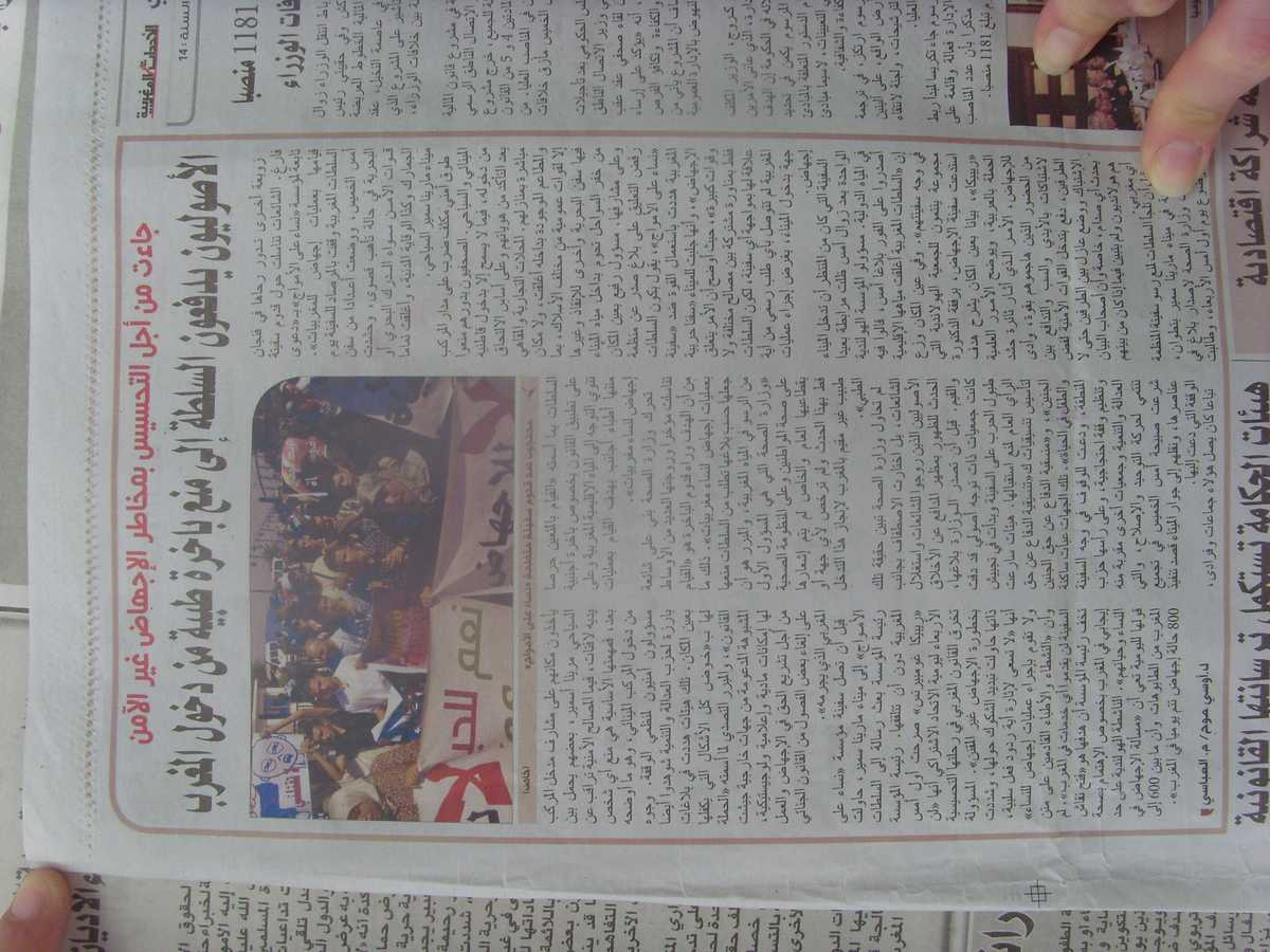 newspaper Morocco 3 oct5