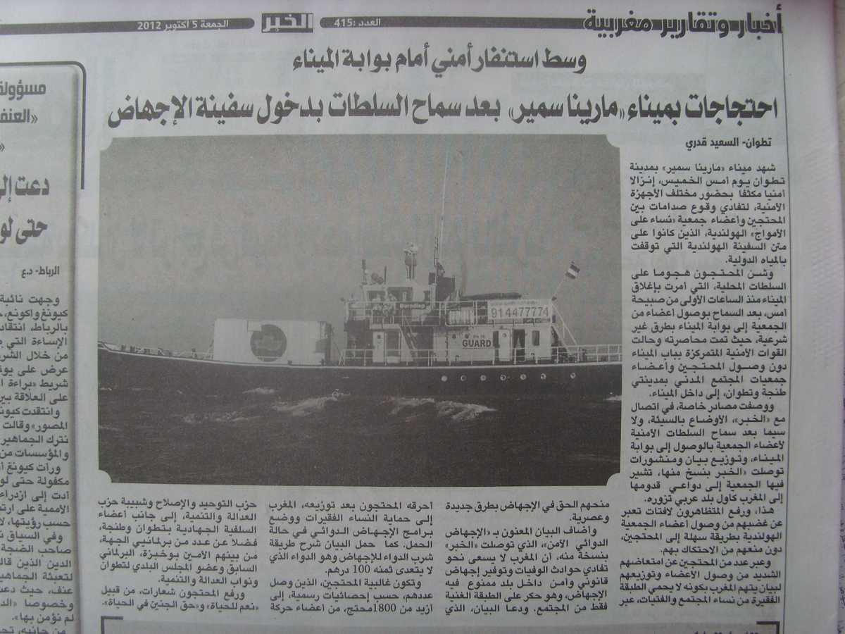 newspaper Morocco 4 oct5