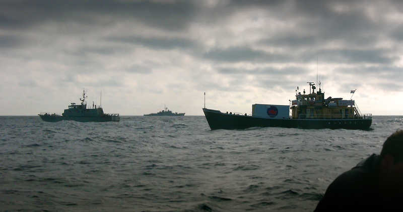 Warships stop Ms. Borndiep 15 miles from Portugese coast